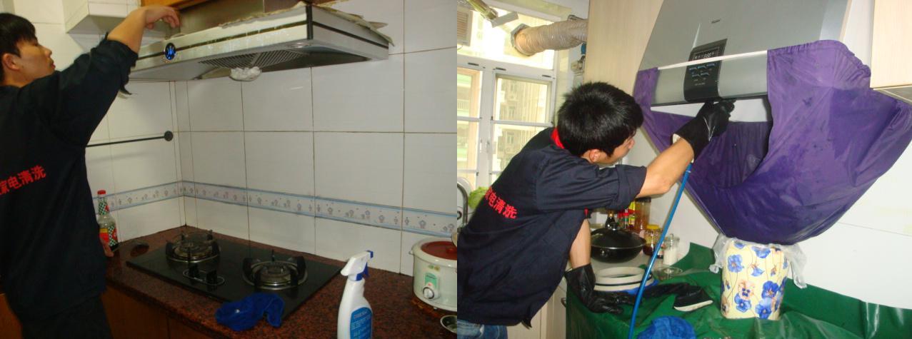 空调清洗设备