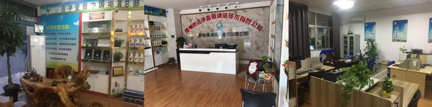 徐州高端家政上门服务